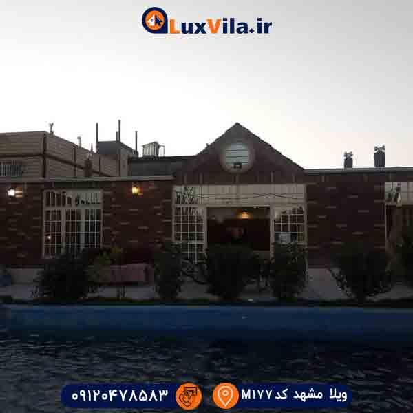 ویلا استخردار در فردوسیه مشهد M177