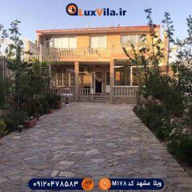 ویلا دربست در شاندیز مشهد M178