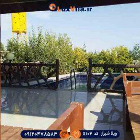 ویلا استخردار در شیراز S104