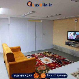 اجاره سوئیت مبله در شیراز S108