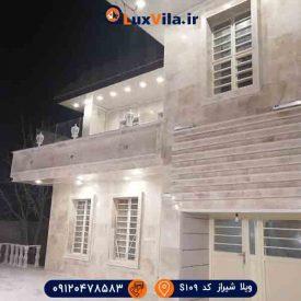 ویلا روزانه در شیراز S109