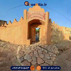 اقامتگاه بوم گردی ارزان در شیراز S110