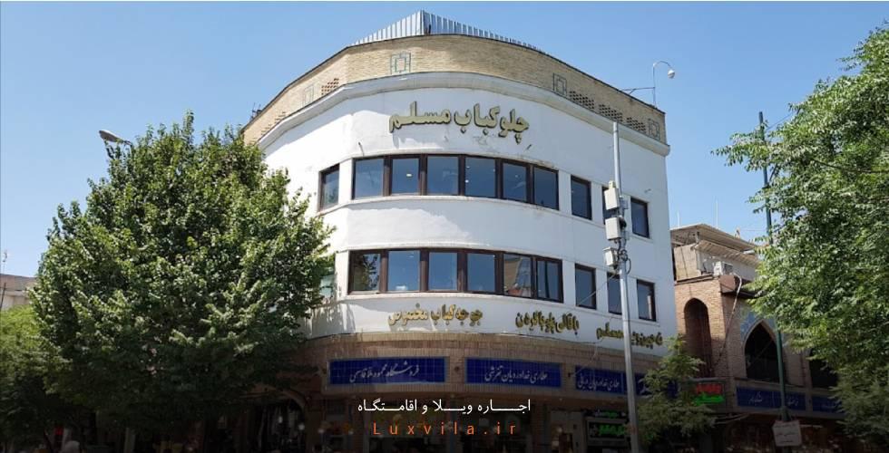 رستوران مسلم بازار بزرگ تهران