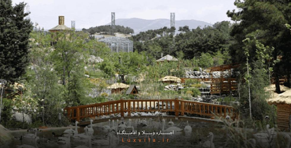 پارک جنگلی ناژوان اصفهان