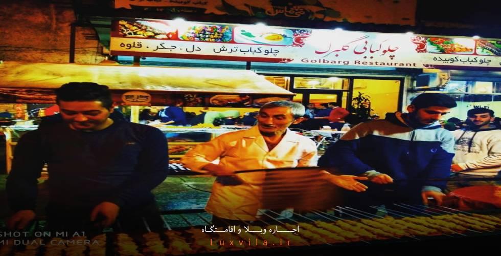 رستوران گلبرگ نوشهر