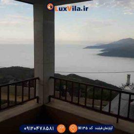 آپارتمان مبله با ویو اقیانوس ابر W135