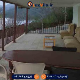 آپارتمان مبله با حیاط زیبا W146
