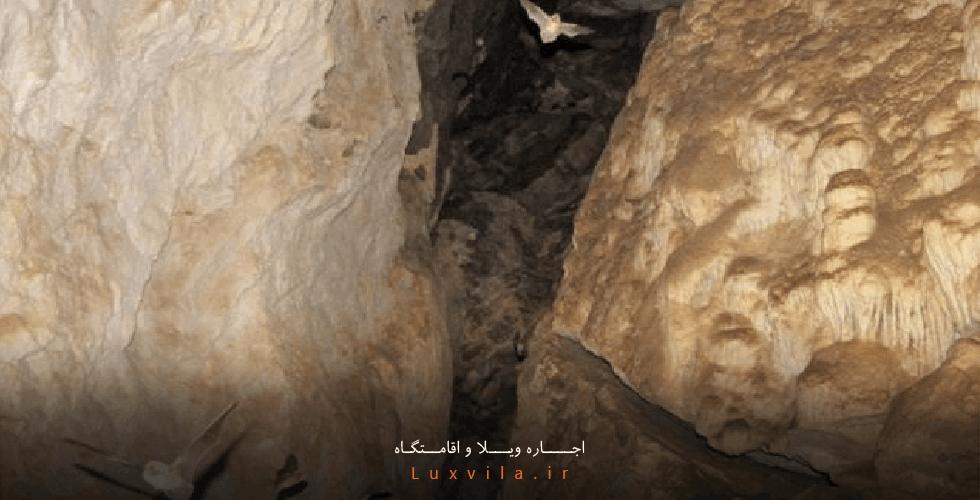 غار زنگیان سوادکوه